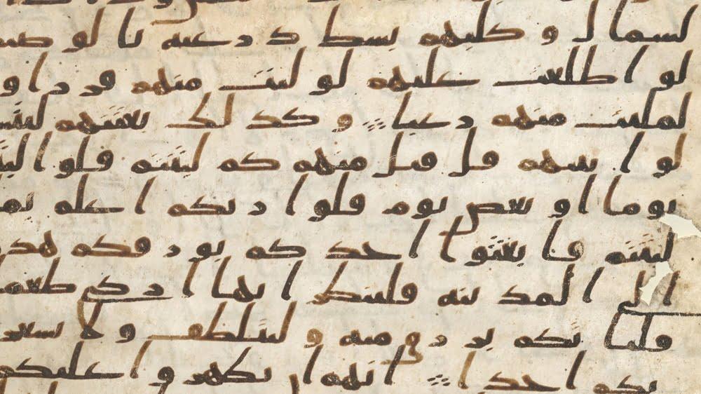 """Corán: """"Descubren"""" escritos Hizaji, los Sura 18-20"""