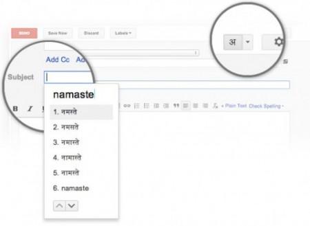 Google-herramienta-introduccion-texto-480x351