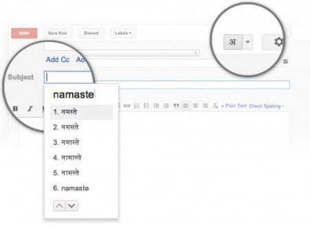 Extensión recomendada: Herramientas de introducción de texto de Google
