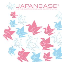 JapaneaseCover1_2501