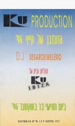 Ku de Tel Aviv 1994