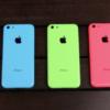 iPhone 5S (Gama alta) y 5C (Gama Media): a principios de Septiembre MULTICOLORES