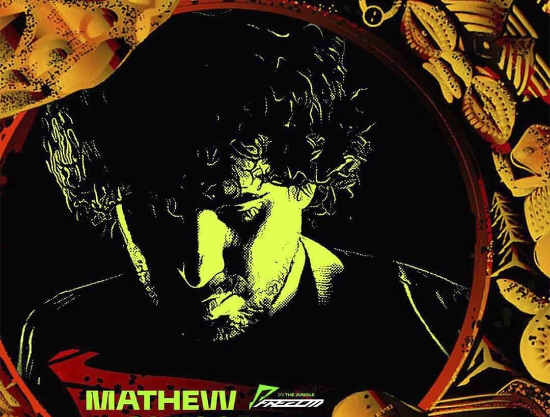Mathew Jonson: Extended de 3 horas el Viernes 12 de Noviembre en el Jardín Botánico #FDM221