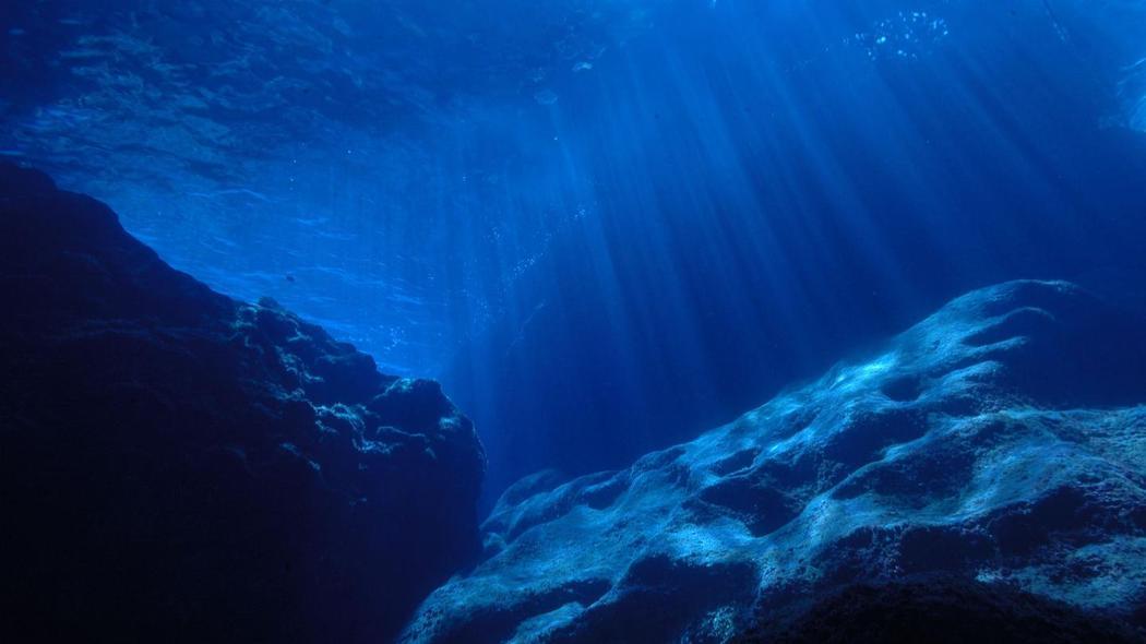 ¿Qué se escucha en la profundidad de océano?