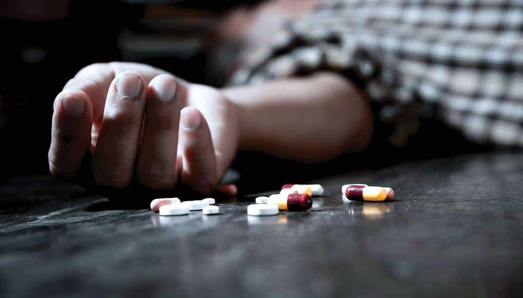 ¿Sabes qué es una sobredosis? Conoce efectos y que hacer