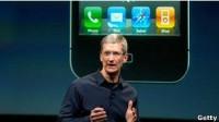 Apple ofrece disculpas por su nueva aplicación de mapas
